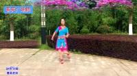 江西鄱阳春英广场舞《这山这水这么美》正背面演示与分解教学