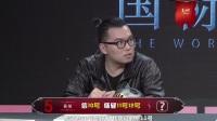 【自录】Lyingman第六季第十二期战旗tv狼人杀P1