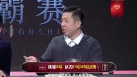 【自录】Lyingman第六季第十二期战旗tv狼人杀P2