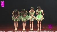 20170624 SHY48 TEAM SIII《心的旅程》韩家乐拉票公演