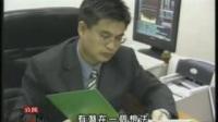 江夏养生文化|2008公视公民众意院节目专访|太极养生|传统整复推拿