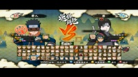 【小空】《火影忍者究极风暴3》双人对战