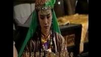 书剑恩仇录刘雪华版06