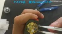 VAPE柒-US1雾化装灯教学