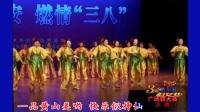 【黄山黄梅】 (湖北红安老年大学艺术团)