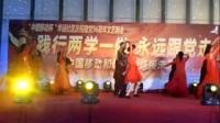 朝阳市双塔体育舞蹈俱乐部           社交伦巴_20170626173724