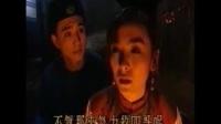 书剑恩仇录刘雪华版09