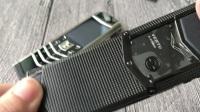 【对比】Vertu威图手机 版本对比
