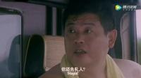 能让驾校教练绝望的学员, 傅彪果然是喜剧天才, 可惜英年早逝