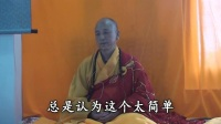 昌义法师2016年银川佛七开示(1)