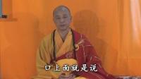 昌义法师2016年银川佛七开示(3)