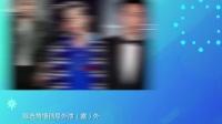 <流星花园>演员表曝光 20170629