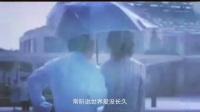 爱是不保留(无影演唱)纪念抗非典无名英雄2