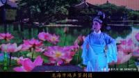芗剧高清-福建龙海市鸿声芗剧团~精彩选段