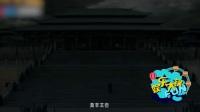 """腐眼看人基 吴秀波变""""妻管严""""携李晨开辟别样""""三国路"""" 170630"""