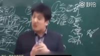 张雪峰老师谈学英语, 专业名称相似, 实际不同, 笑喷了