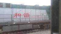 [滨洲线]默默超过HXN5B0025