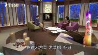 真情部落格 GOODTV - 扣我心弦~宋素華