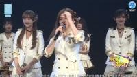 2017-05-14 SNH48 TeamX公演MC剪辑