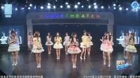 2017-05-17 SNH48公演MC剪辑
