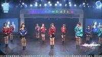 2017-05-19 SNH48 TeamHII公演MC剪辑
