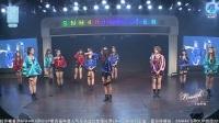 2017-05-20 SNH48 TeamHII公演MC剪辑