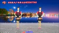 笑春风最新广场舞课堂 《昨夜星辰》澄海春风健身队 抒情柔美 舞蹈欣赏