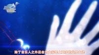 034 6月第3周周榜歌声来自异世界·Kalafina