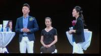 17届婕斯大学台湾著名化妆师使用NV下