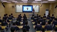 人教版英語七下Unit 6 Section A(1a-1c)教學視頻實錄(劉招發)