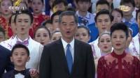 习主席上台与演职人员共唱《歌唱祖国》 香港回归20周年文艺汇演 170630