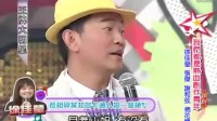 """徐佳莹刚出道时很""""卡通"""", 吴宗宪劝她穿渔网袜"""