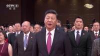 庆祝香港回归二十周年大会 170701