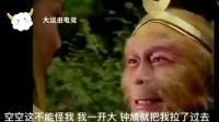 王者荣耀搞笑视频爆笑十分钟