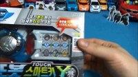 变形金刚玩具系列 109