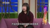 真情部落格 GOODTV - 深夜的勇氣 - 王顗婷