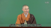 净宗法师《易行品》讲记(字幕版) 第01讲_标清