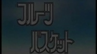 生肖奇缘01 (KTKKT_COM|粤语动画)