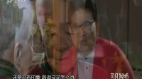 苦乐无边读人生 于蓝专访(下) 170702