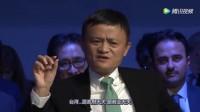马云在美国谈台湾问题: 台湾问题, 你是与十四亿人作对! 让美国人汗颜