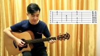 吉他零基础入门教学第7课: C大调音阶