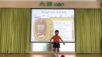 2017ABCmouse全國幼兒演講大賽—漳州市華元大地-中班-Lucy