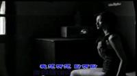 那一夜MV(新版)