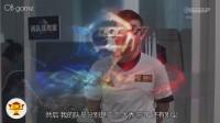 厉害了QGC——04专访CFM月赛冠军 枪神江湖大秀带队飞