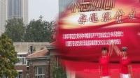 天津市和平区庆[七.一]五彩空竹队活动剪影