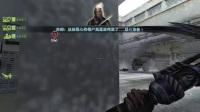 csol ID:3 专业躺枪【躺枪也是门艺术】