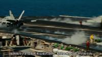055驱逐舰于鸦片战争纪念日下水, 西方警觉, 日本印度沉默