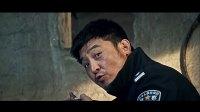孫濤、黃宏演繹《血狼犬》爆笑片段