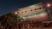 与北京四季一起探寻京城古韵——北京之夜