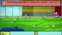 【逍遥小枫】黑心商人蒙蒂的骗钱计划! | 幼儿园(Kindergarten)#6